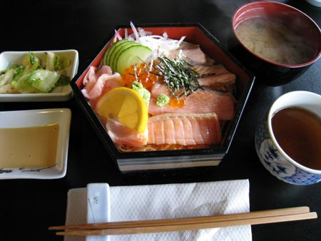 kinji 日本食レストラン