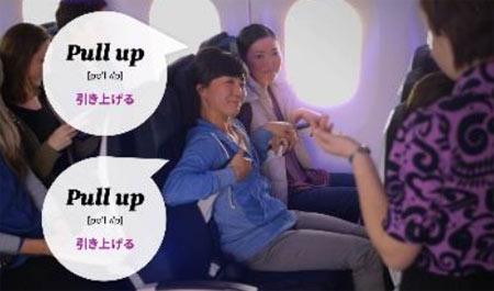 ニュージーランド航空 機内で英会話