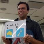 異文化コミュニケーション交流会第2回開催!