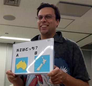 ニュージーランドオフ会