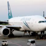 どの航空会社でニュージーランドに来る?