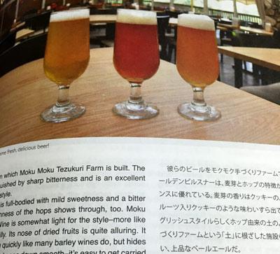 ニュージーランドのクラフトビールがアツイ!