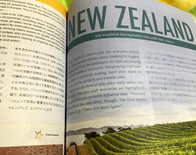 new zealand craft beer