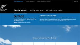 ニュージーランド移民局 ホームページ