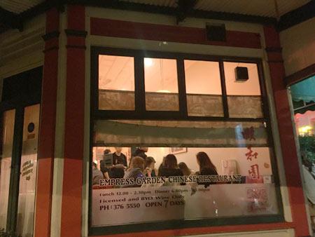 オークランドの中華レストラン