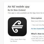 ニュージーランド航空のアプリが便利♪