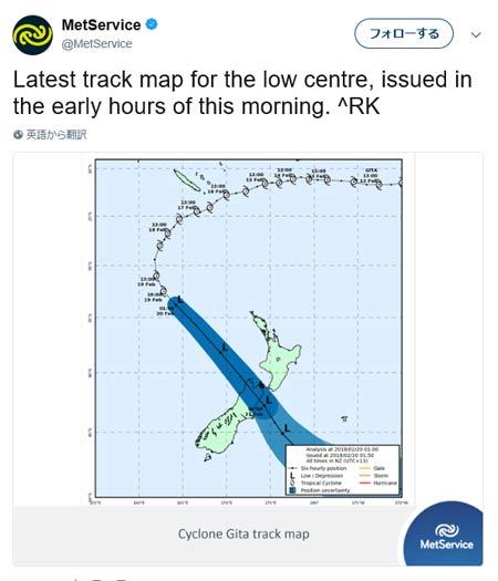 サイクロンギタ ニュージーランド
