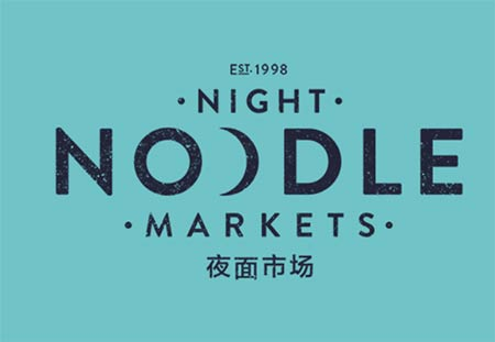 クライストチャーチのNight Noodle Market