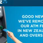 ANZ銀行、他社のATMを使っても手数料無料に!