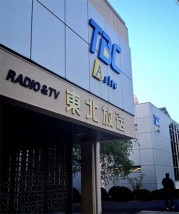 TBCラジオ出演