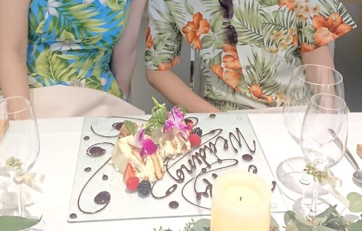ハワイで結婚式