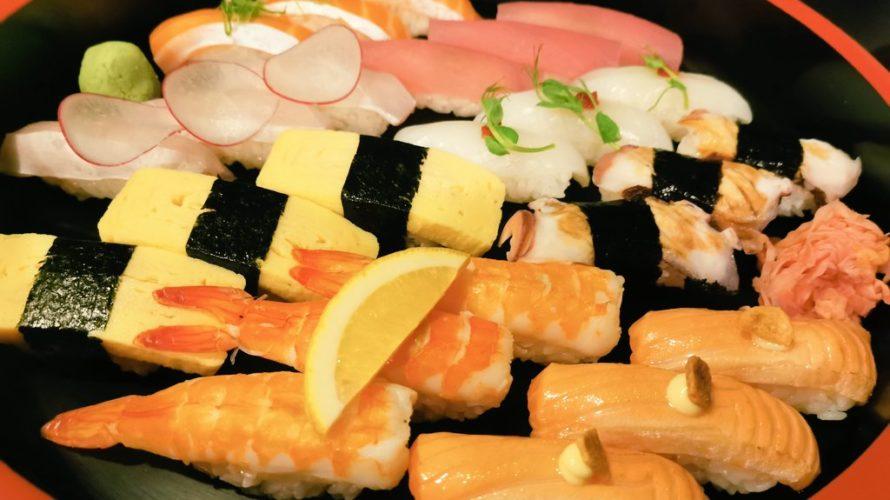 Kinji:クライストチャーチで美味しい和食