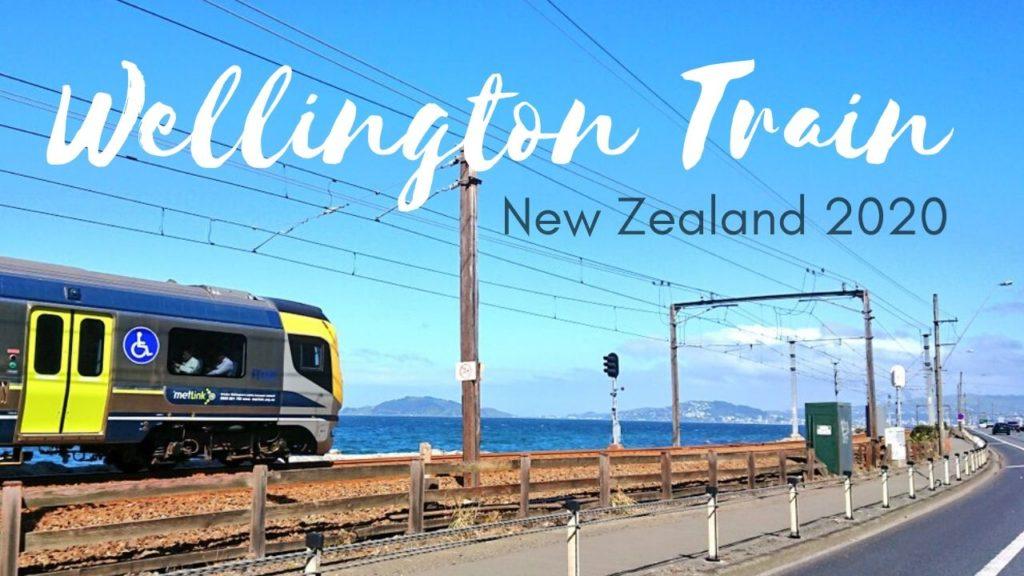 画像に alt 属性が指定されていません。ファイル名: Wellington-Train-1-1024x576.jpg