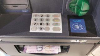 ニュージーランドにお金を持ってくる ATM
