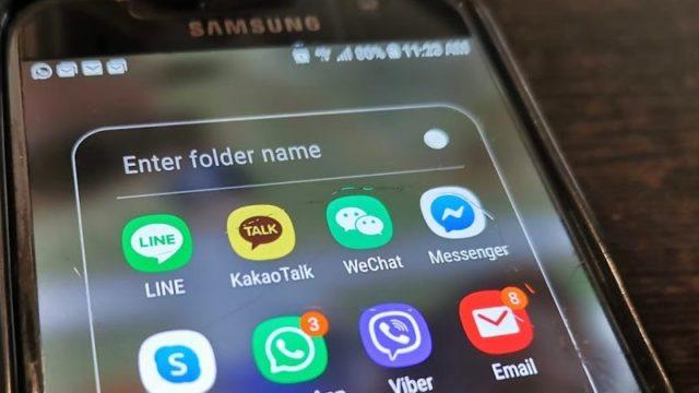 携帯、スマホのデータを使う